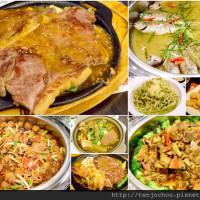 新北市美食 餐廳 異國料理 美式料理 貴族世家 照片