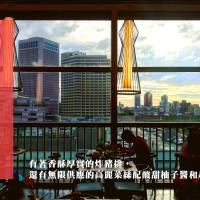 台北市美食 餐廳 異國料理 日式料理 赤神日式豬排 (信義ATT店) 照片