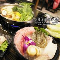 台南市美食 餐廳 火鍋 麻辣鍋 小綿羊藥膳的鍋 照片