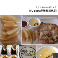 新竹縣美食 餐廳 異國料理 NU-pasta - 新竹竹東店 照片