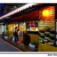 新北市美食 餐廳 異國料理 日式料理 Bistro27 照片