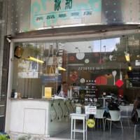 台南市美食 餐廳 中式料理 小吃 綠點茶品專賣店 照片