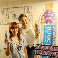 台北市休閒旅遊 購物娛樂 購物娛樂其他 老虎牙子Light有氧飲料 照片