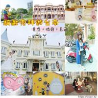 台南市休閒旅遊 租賃服務 機車 大和機車 照片
