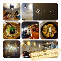 台南市美食 餐廳 異國料理 異國料理其他 黑浮咖啡RÈVE Café 照片