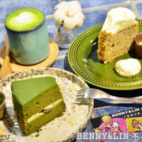 新北市美食 餐廳 咖啡、茶 Ten Ten Den Den 點點甜甜 照片