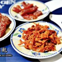 彰化縣美食 攤販 包類、餃類、餅類 水根肉乾 照片