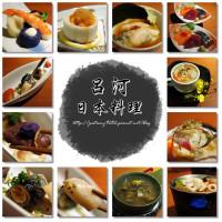 台北市美食 餐廳 異國料理 日式料理 呂河日本料理 照片