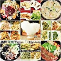 台北市美食 餐廳 異國料理 韓式料理 糕糕在尚Pan Steak 照片