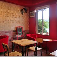 台中市美食 餐廳 咖啡、茶 紅色咖啡館 照片