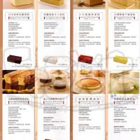 台中市美食 餐廳 烘焙 蛋糕西點 Amo 阿默典藏蛋糕(台中店) 照片