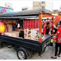 台中市美食 餐廳 異國料理 日式料理 不二拉麵聯盟 照片
