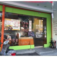 台中市美食 餐廳 火鍋 涮涮鍋 禾鍋子美味鍋物 照片