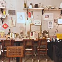 新北市美食 餐廳 異國料理 多國料理 室內光-日用飲食 照片
