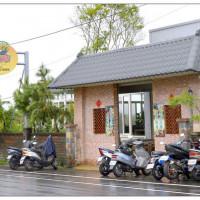 彰化縣美食 餐廳 素食 素食 淘米樂蔬食園地 照片
