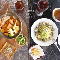 台北市美食 餐廳 異國料理 義式料理 義麵坊小酒吧 Bistrot Taipei 照片