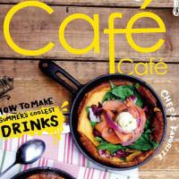 台北市美食 餐廳 異國料理 德式料理 樂子咖啡 Cafe Cafe 照片