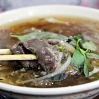 桃園市美食 餐廳 中式料理 小吃 組羊肉焿魷魚焿 照片