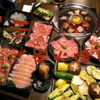 台中市美食 餐廳 餐廳燒烤 岩手日式炭火燒肉 照片