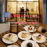 台中市美食 餐廳 烘焙 蛋糕西點 A_deal 手工蛋糕 照片