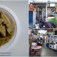 宜蘭縣美食 餐廳 中式料理 小吃 冬山無名臭豆腐 照片