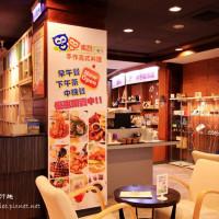 台中市美食 餐廳 異國料理 索瓦 台中中山店 照片