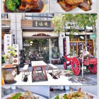 高雄市美食 餐廳 中式料理 台菜 賣塩順 照片