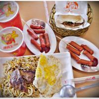 高雄市美食 餐廳 速食 早餐速食店 呷尚寶  昌盛店 照片