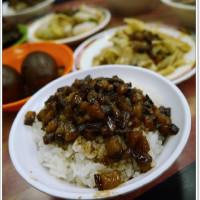 台北市美食 餐廳 中式料理 小吃 小王清湯瓜仔肉 照片