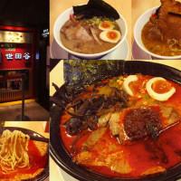 台北市美食 餐廳 異國料理 日式料理 世田谷拉麵 (站前店) 照片