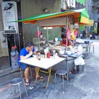 新北市美食 攤販 台式小吃 福壽街無名米粉湯 照片