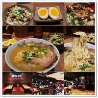 桃園市美食 餐廳 異國料理 日式料理 梅光軒拉麵 (桃園遠百店) 照片
