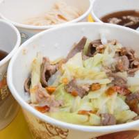 新北市美食 餐廳 中式料理 小吃 羊肉一碗55元 照片
