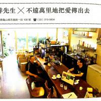 桃園市美食 餐廳 咖啡、茶 咖啡館 咖啡先生 照片
