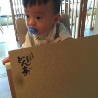 台北市美食 餐廳 異國料理 日式料理 どん亭 DON TEI (中山店) 照片