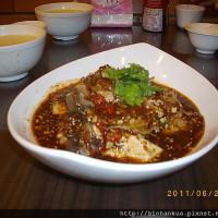 新北市美食 餐廳 中式料理 川菜 老饕園 照片