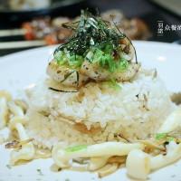 台北市美食 餐廳 異國料理 日式料理 众餐酒館 照片
