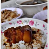 高雄市美食 餐廳 中式料理 小吃 林天生肉燥飯 照片