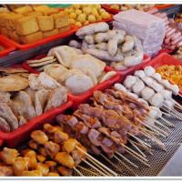 高雄市美食 餐廳 中式料理 小吃 中華市讚鹹酥雞 照片