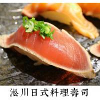 宜蘭縣美食 餐廳 異國料理 日式料理 淞川平價日式料理 照片