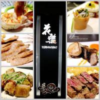 台北市美食 餐廳 餐廳燒烤 鐵板燒 花樂鐵板燒 照片