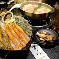 台北市美食 餐廳 餐廳燒烤 燒烤其他 瓦崎精緻燒肉火鍋 照片