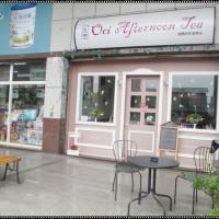 宜蘭縣美食 餐廳 異國料理 義式料理 歐西咖啡 照片