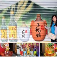 台南市休閒旅遊 景點 觀光工廠 隆田酒廠 照片