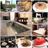 新竹市休閒旅遊 住宿 觀光飯店 悅豪大飯店-新竹館 照片