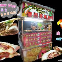 高雄市美食 攤販 異國小吃 superrico 芮克 墨西哥烤餅 照片
