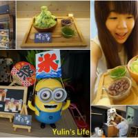 台北市美食 餐廳 飲料、甜品 飲料、甜品其他 晴空亭 照片