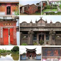 屏東縣休閒旅遊 景點 古蹟寺廟 五溝水 照片
