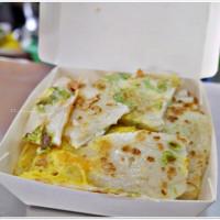 高雄市美食 餐廳 速食 早餐速食店 金鼎路古早味蛋餅 照片