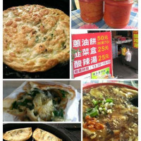 台東縣美食 餐廳 中式料理 台東在地小吃整理 照片